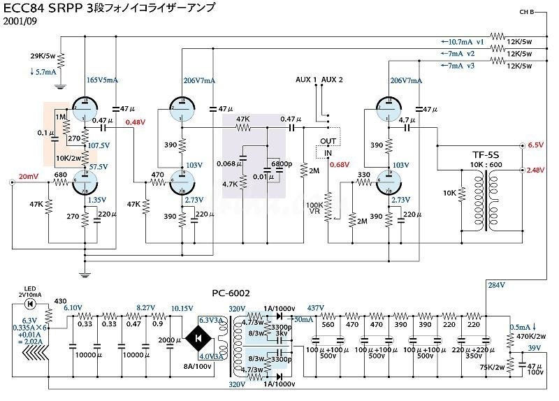 Selbstbau: Zwei SRPP Röhrenvorverstärker - Seite 2 von 2 - **frihu ...